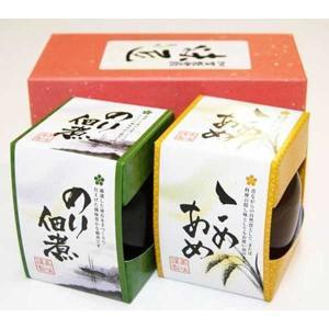 銭福屋 昔ながらの手づくり のり佃煮・こめあめセット|kanazawa-honpo