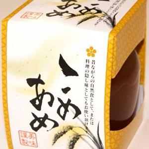 銭福屋 お米から作るあめ こめあめ220g|kanazawa-honpo