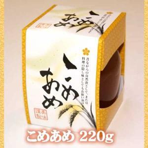 銭福屋 お米から作るあめ こめあめ220g kanazawa-honpo 02