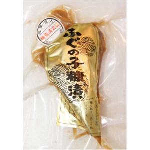 銭福屋 へしこ漬けふぐの子糠漬1袋|kanazawa-honpo|02