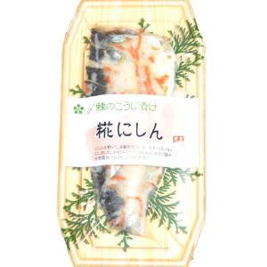銭福屋 糀にしん1袋(1枚入)|kanazawa-honpo|02