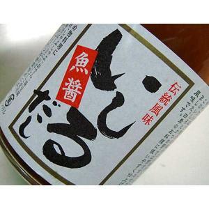 銭福屋 伝統調味料 いしるだし 300ml|kanazawa-honpo