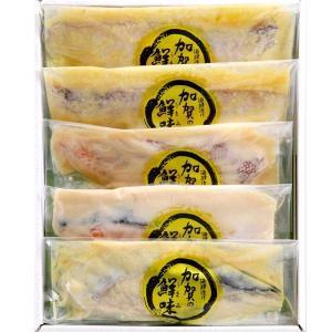 銭福屋 加賀の鮮味(うまみ)漬魚5切セット THZ37【お中元】【お歳暮】【ギフト】|kanazawa-honpo