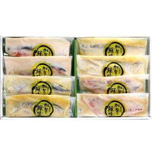 銭福屋 加賀の鮮味(うまみ) 漬魚8切セット THZ50【お中元】【お歳暮】【ギフト】|kanazawa-honpo