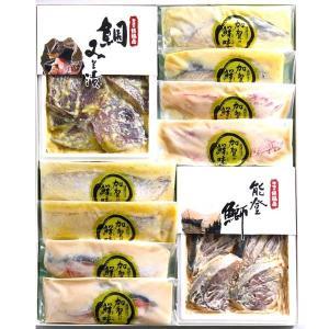 銭福屋 加賀の鮮味(うまみ) 詰め合わせセットTHZ100【お中元】【お歳暮】【ギフト】 kanazawa-honpo