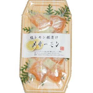 銭福屋 〆サーモンレモン糀漬け 1袋(70g)|kanazawa-honpo