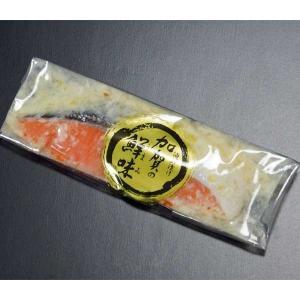 銭福屋 漬け魚 銀鮭レモン糀漬|kanazawa-honpo