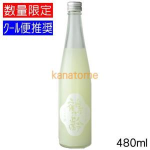 青木酒造 鶴齢 かくれい 純米吟醸 発泡にごり酒 480ml|kanazawa-saketen