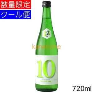 水府自慢 10号 純米大吟醸 山田錦 720ml 要冷蔵|kanazawa-saketen