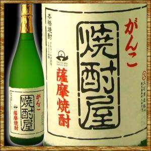 がんこ焼酎屋 1800ml|kanazawa-saketen