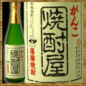 がんこ焼酎屋 720ml|kanazawa-saketen