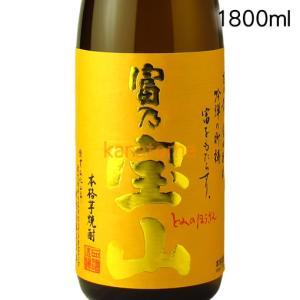 富乃宝山 とみのほうざん 1800ml|kanazawa-saketen