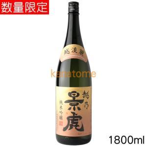 越乃景虎 こしのかげとら 純米吟醸 越淡麗 1800ml|kanazawa-saketen