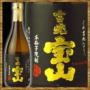 吉兆宝山 きっちょうほうざん 720ml 12本セット|kanazawa-saketen