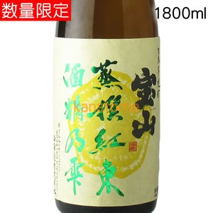 宝山 蒸撰紅東 1800ml|kanazawa-saketen
