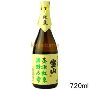 宝山 蒸撰紅東 720ml|kanazawa-saketen