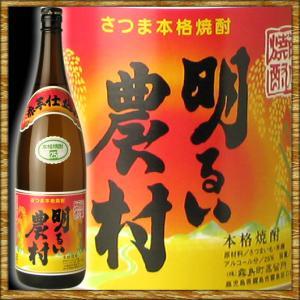 明るい農村 赤芋仕込み 1800ml|kanazawa-saketen
