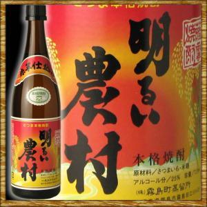 明るい農村 赤芋仕込み 720ml|kanazawa-saketen