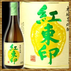 宝山 紅東印 720ml|kanazawa-saketen