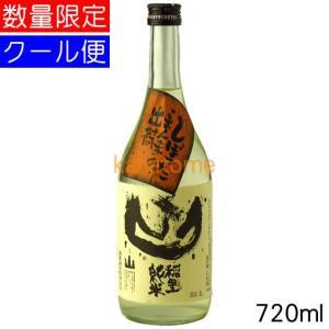 稲里 いなさと 純米 搾ったまんまの出荷 720ml 要冷蔵|kanazawa-saketen