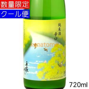 手取川 てどりがわ 春純米 720ml 要冷蔵|kanazawa-saketen