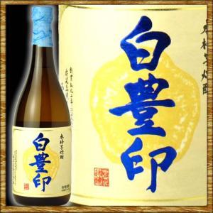 宝山 白豊印 720ml|kanazawa-saketen