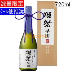 獺祭 純米大吟醸 磨き二割三分 早田 はやた 720ml 要冷蔵(11-3月は通常便出荷)|kanazawa-saketen
