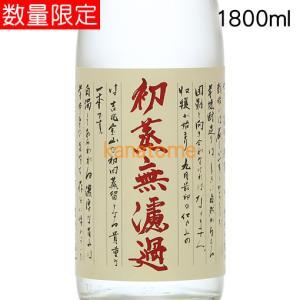 山本 やまもと 純米吟醸 備前雄町 720ml kanazawa-saketen