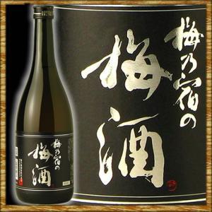 梅乃宿 うめのやど 梅酒 黒ラベル 720ml|kanazawa-saketen