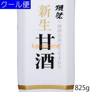獺祭の発酵技術から生まれた 新生甘酒 825g 要冷蔵 ギフト包装NG|kanazawa-saketen