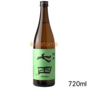 七田 しちだ 純米 無濾過 720ml|kanazawa-saketen