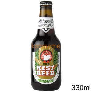 常陸野ネストビール アンバーエール 330ml|kanazawa-saketen