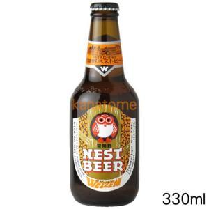 常陸野ネストビール ヴァイツェン 330ml|kanazawa-saketen