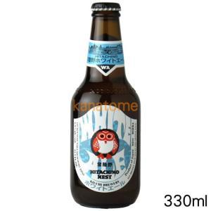 常陸野ネストビール ホワイトエール 330ml|kanazawa-saketen