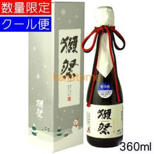 「クリスマス限定」獺祭 -だっさい- 純米大吟醸 磨き二割三分 発泡にごり酒 360ml -要冷蔵-