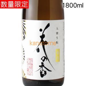 花の香 はなのか 純米吟醸 菊花 きっか 1800ml|kanazawa-saketen