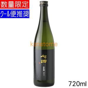 七田 しちだ 純米吟醸 雄町50 720ml|kanazawa-saketen