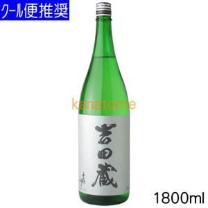 手取川 てどりがわ 吉田蔵 よしだくら 純米 1800ml|kanazawa-saketen