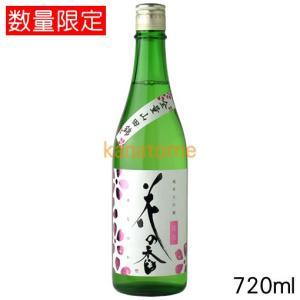 花の香 はなのか 純米大吟醸 桜花 おうか 720ml|kanazawa-saketen