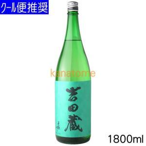 手取川 てどりがわ 吉田蔵 よしだくら 大吟醸 1800ml|kanazawa-saketen