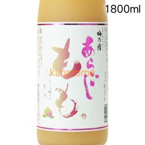 梅乃宿 うめのやど あらごしもも酒 1800ml|kanazawa-saketen