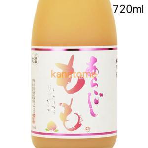 梅乃宿 うめのやど あらごしもも酒 720ml|kanazawa-saketen