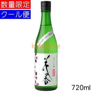 花の香 はなのか 純米大吟醸 桜花 搾りたて生原酒 720ml 要冷蔵 kanazawa-saketen
