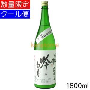 手取川 てどりがわ 大吟醸 吟白寿 1800ml 要冷蔵|kanazawa-saketen