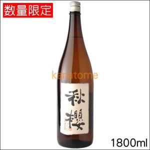 富久長 ふくちょう 吟醸ひやおろし 秋櫻 コスモス 1800ml|kanazawa-saketen