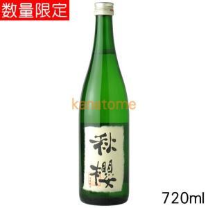 富久長 ふくちょう 吟醸ひやおろし 秋櫻 コスモス 720ml|kanazawa-saketen