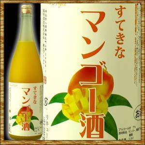 すてきなマンゴー酒 1800ml|kanazawa-saketen