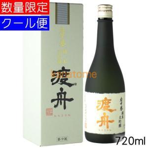 渡舟 わたりぶね 純米大吟醸 720ml 要冷蔵(生詰) kanazawa-saketen