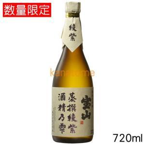 宝山 蒸撰綾紫 720ml|kanazawa-saketen
