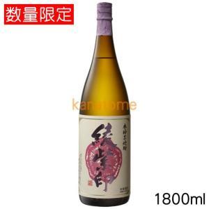 宝山 綾紫印 1800ml|kanazawa-saketen